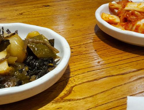 Food Review: China – Kimchi and Pickled Garlic